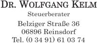 Wolfgang Kelm